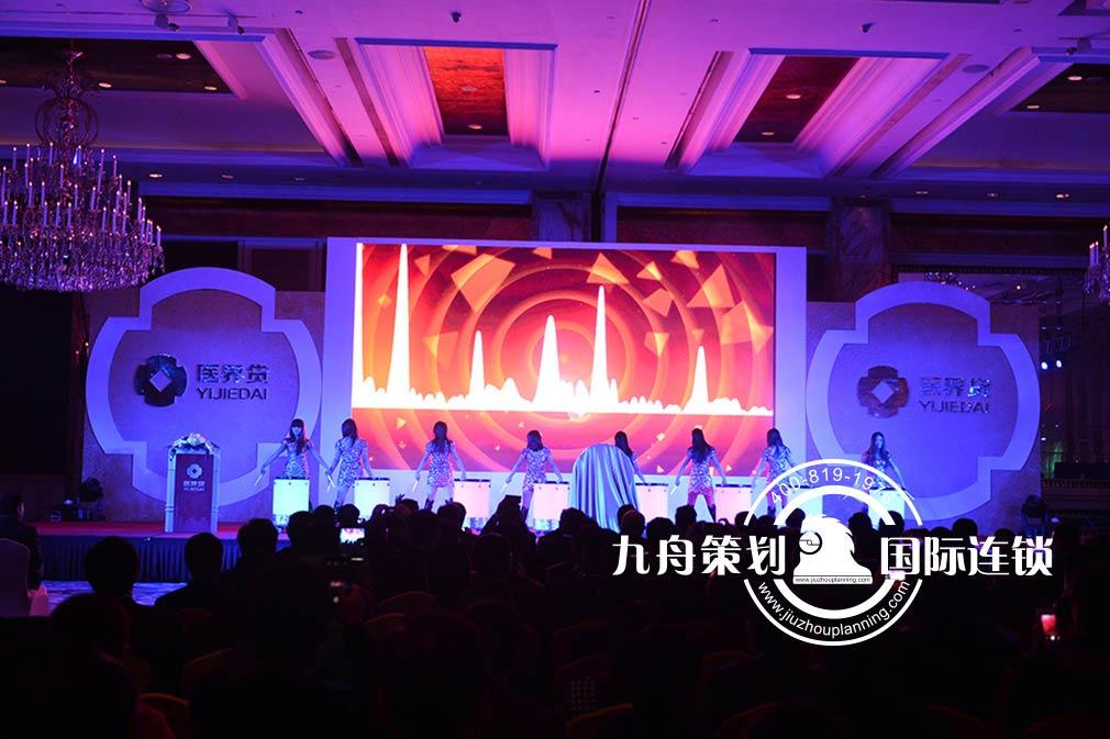 重庆活动千亿国际娱乐官方网站公司哪个好