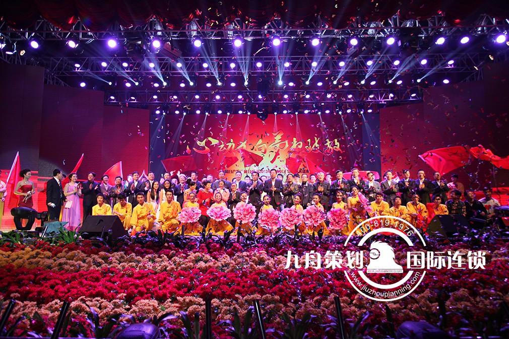 上海活动千亿国际娱乐官方网站公司到哪家好