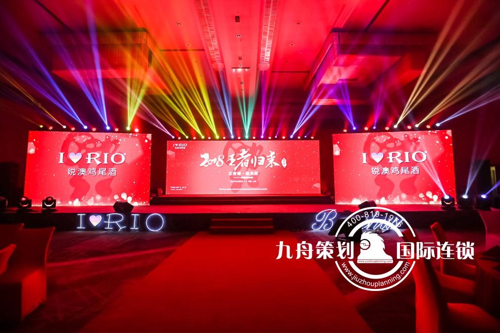 重庆活动千亿国际娱乐官方网站公司到哪家好