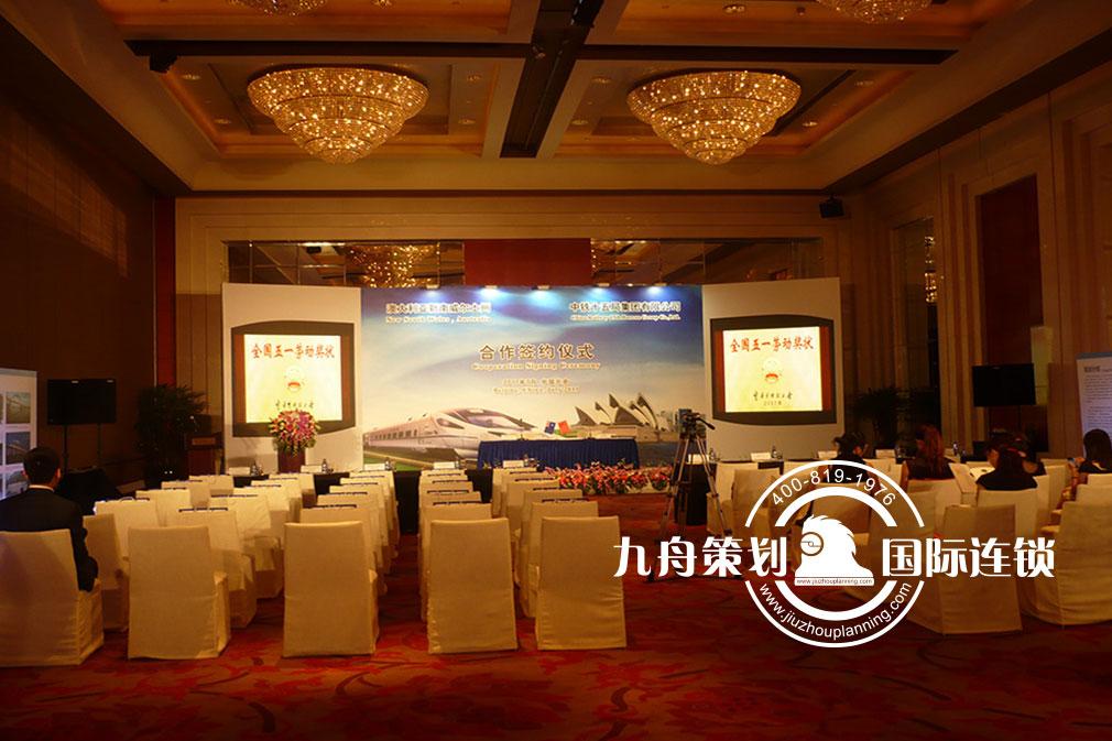 北京会议公司到哪家好