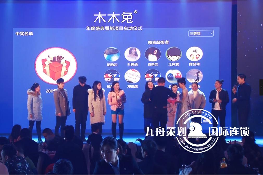 苏州活动千亿国际娱乐官方网站公司哪个最好