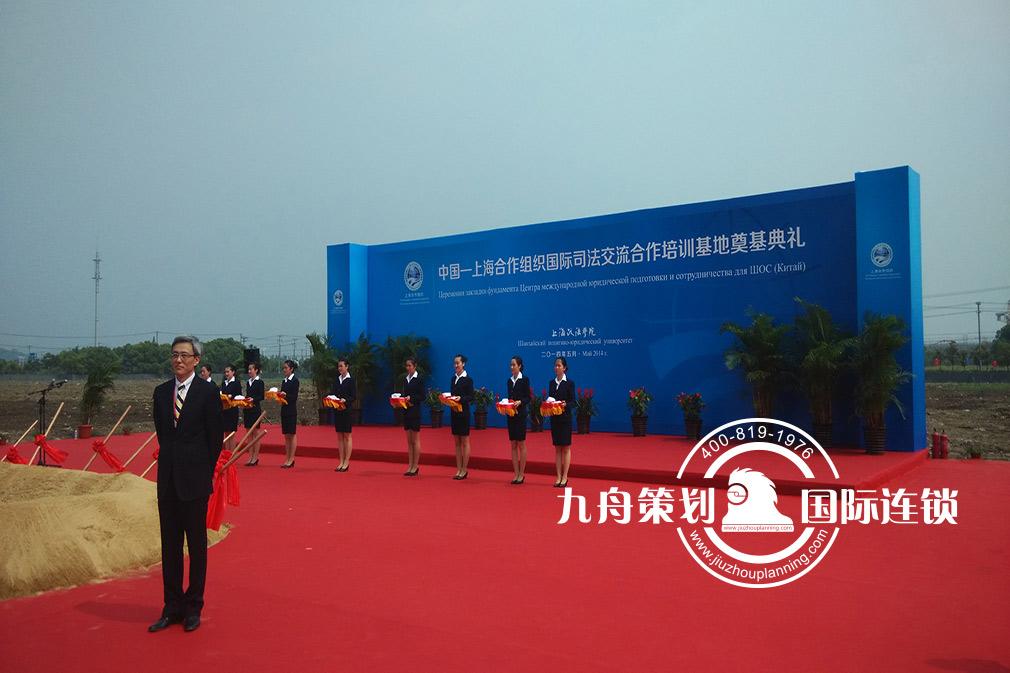 上海会议公司哪个好
