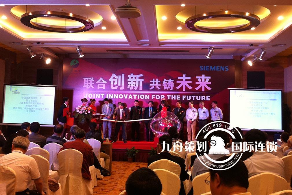深圳活动千亿国际娱乐官方网站公司的哪家好