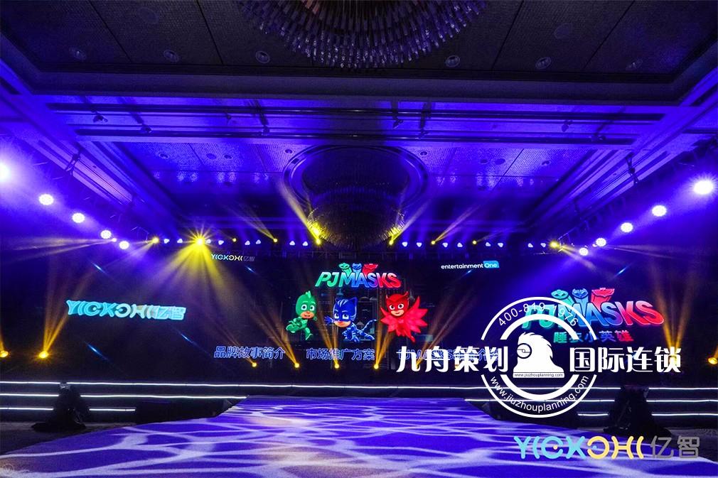 苏州活动千亿国际娱乐官方网站公司到哪家好