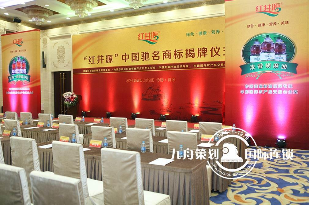 杭州庆典公司哪个好
