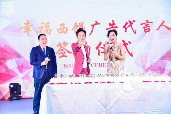 郑州活动千亿国际娱乐官方网站公司的哪家好