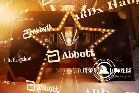 上海活动千亿国际娱乐官方网站公司的哪家好