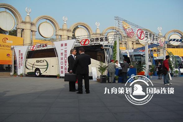 深圳高端的会展公司