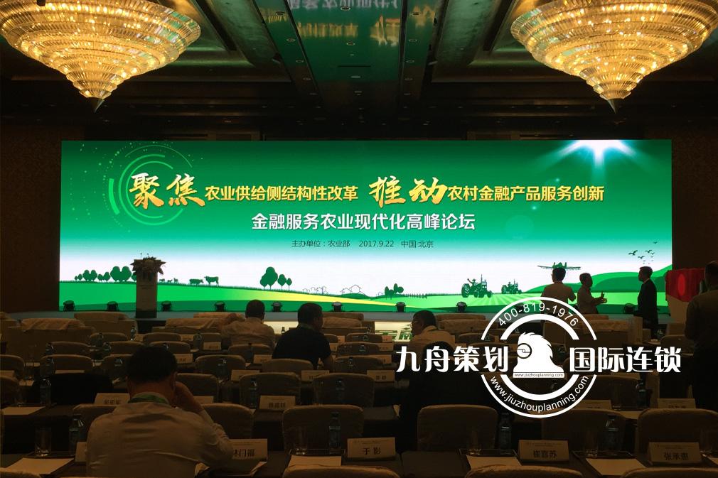杭州会议公司有哪些