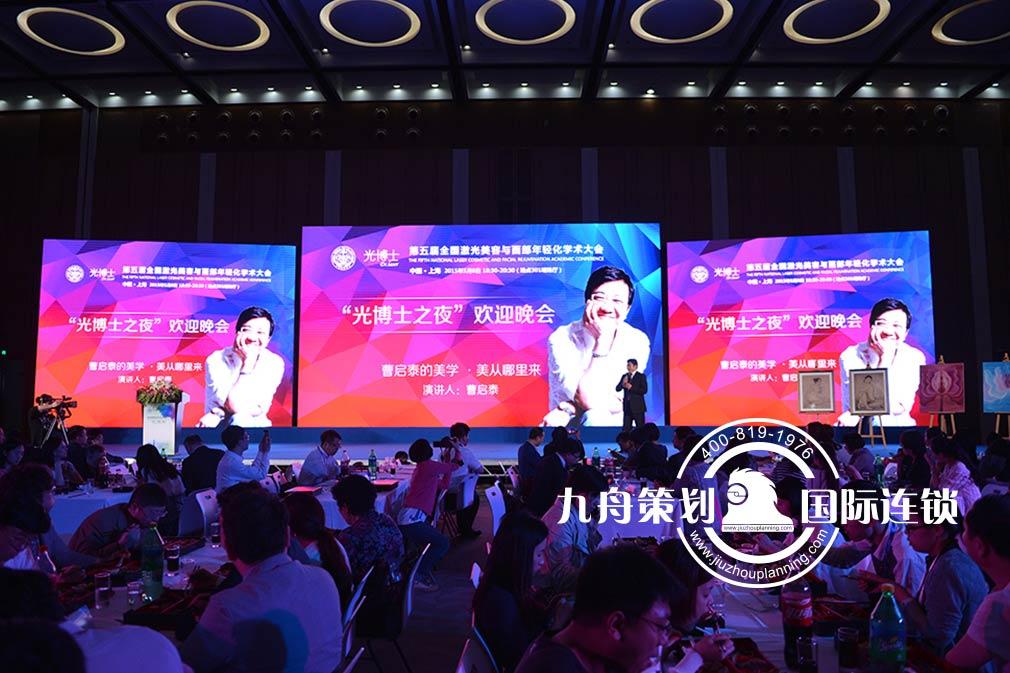 郑州国内专业的会议公司