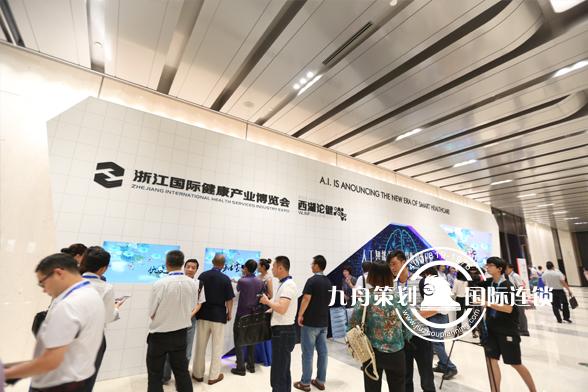 苏州出名的活动千亿国际娱乐官方网站公司