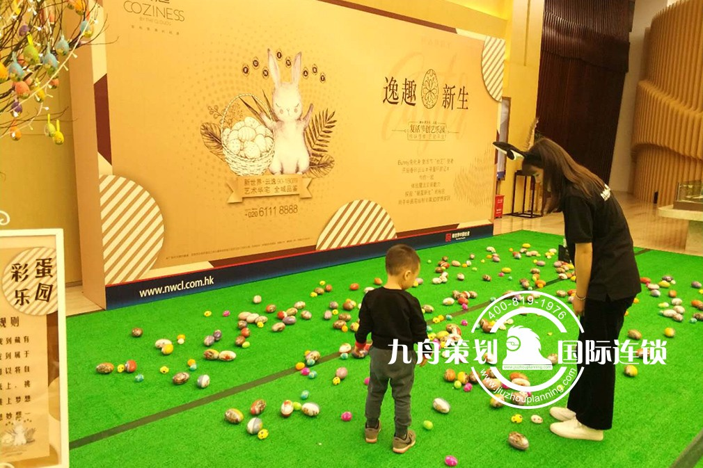 北京大型活动千亿国际娱乐官方网站公司