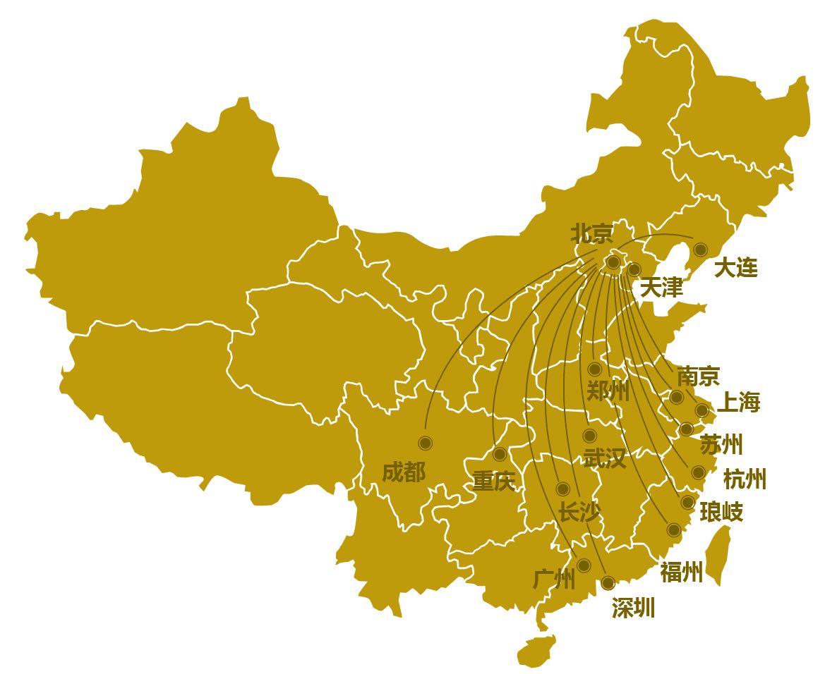 热烈庆祝合肥九舟活动千亿国际娱乐官方网站有限公司成立