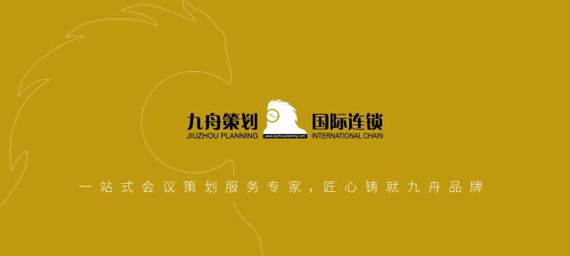 """九舟媒体发布平台上线!10000+媒体矩阵,实现多平台一键""""秒""""发!"""
