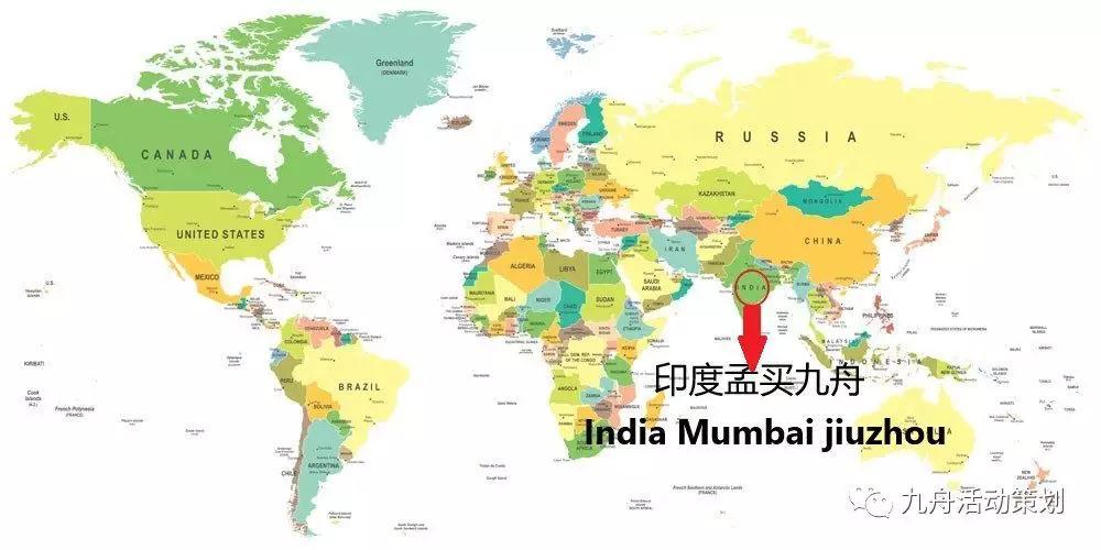 恭贺:印度孟买九舟成立!