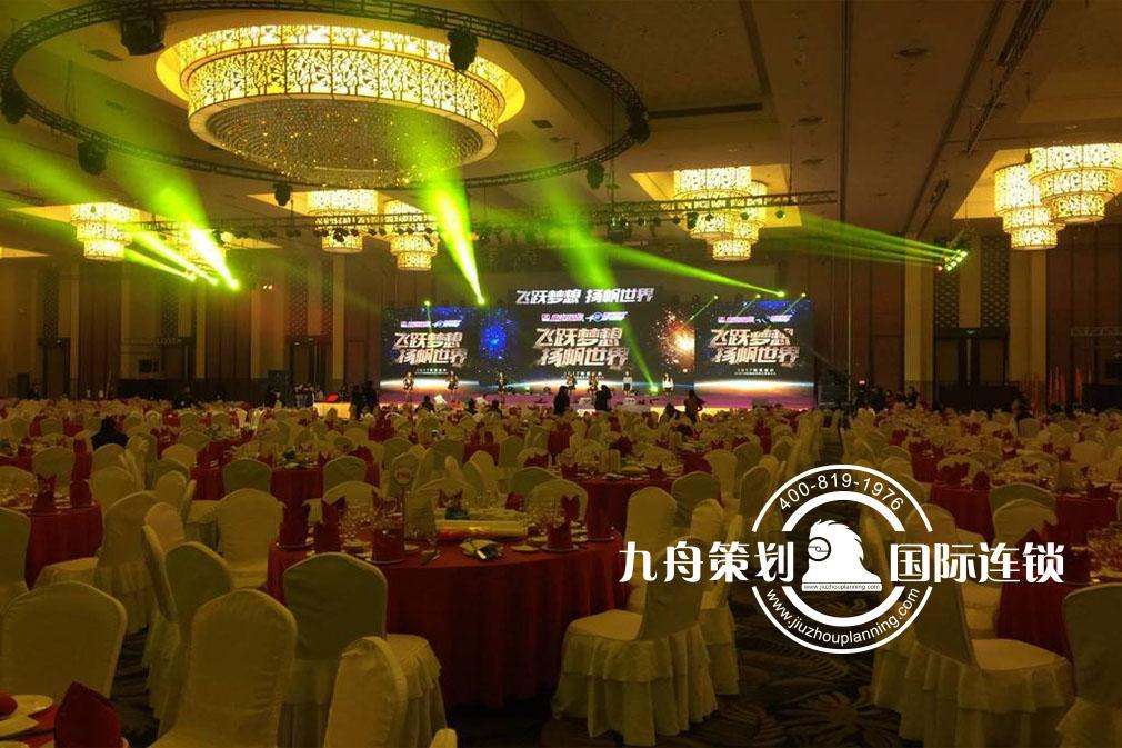 专业的庆典公司如何办好企业的周年庆典竞技宝|客户端活动?