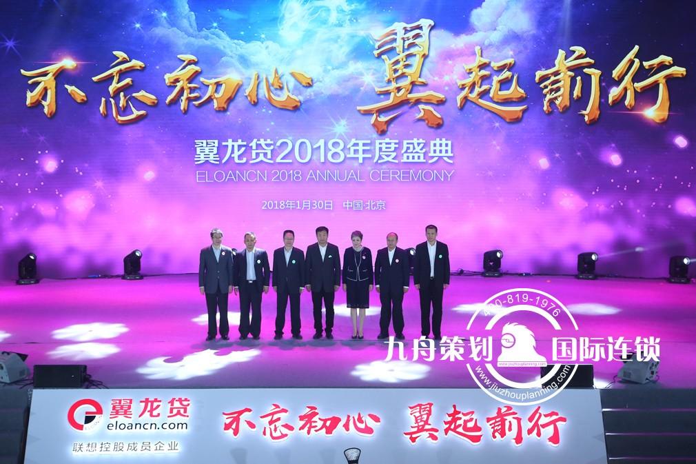 国际品牌的庆典公司告诉你千亿国际娱乐官方网站周年庆典的意义
