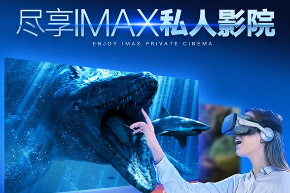 千幻魔镜9代VR眼镜