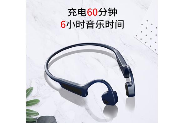 FMJG18骨传导蓝牙耳机