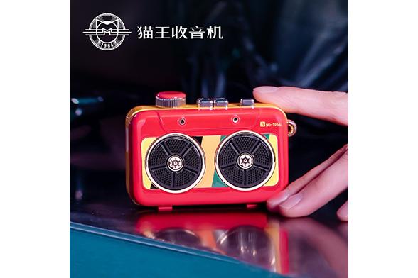 猫王收音机 MW-P6猫王霹雳唱机