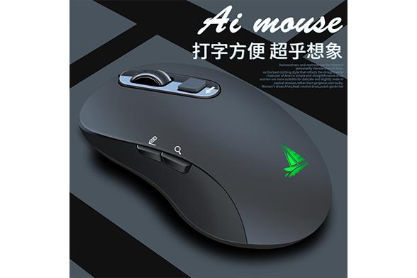 AI智能语音鼠标 单模