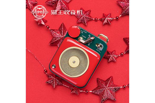猫王原子唱机