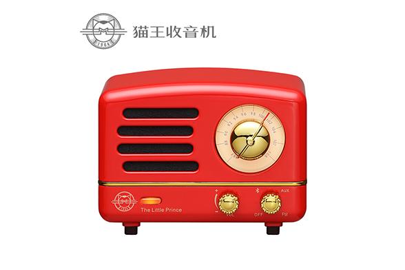 猫王收音机 小王子OTR MW-2A 无线便携蓝牙音箱