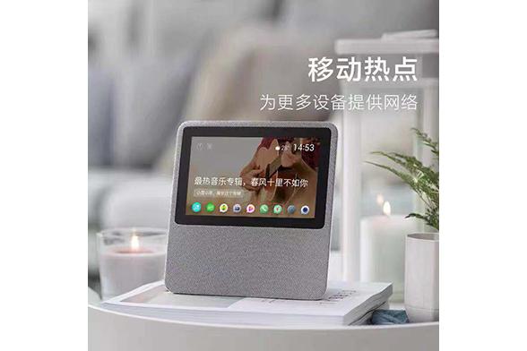 小度在家智能屏1C4g版蓝牙音箱智能音箱