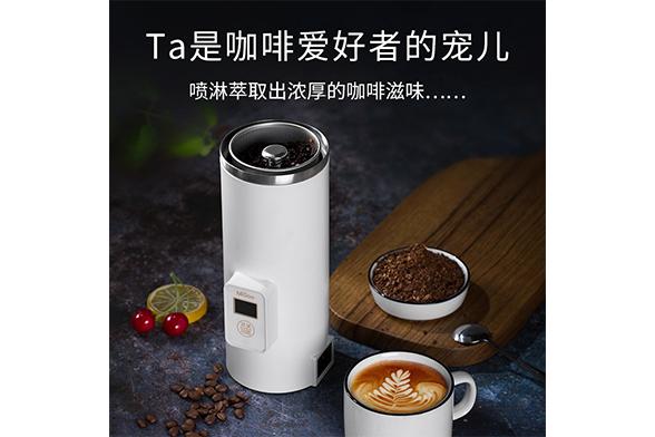 便携美式咖啡机