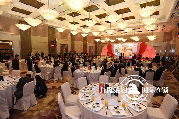 北京银行中国经济金融论坛欢迎晚宴
