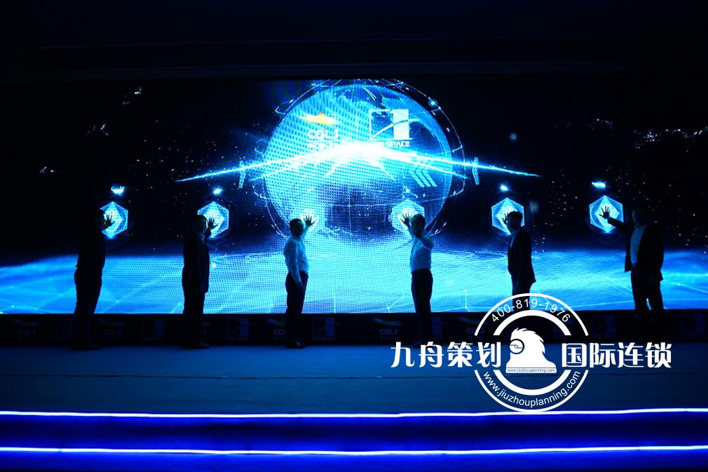零壹空间OS-X火箭暨重庆两江之星首飞发布会