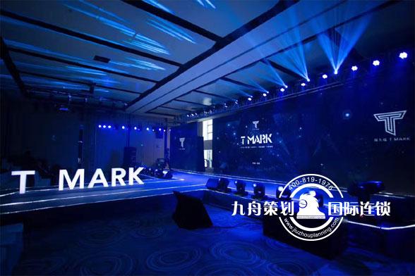 FY18周大福T.MARK年度盛典舞台