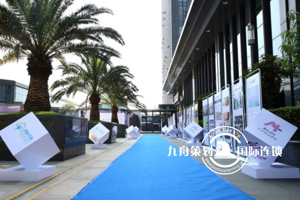 洪泰智造基金全球首发仪式外场氛围