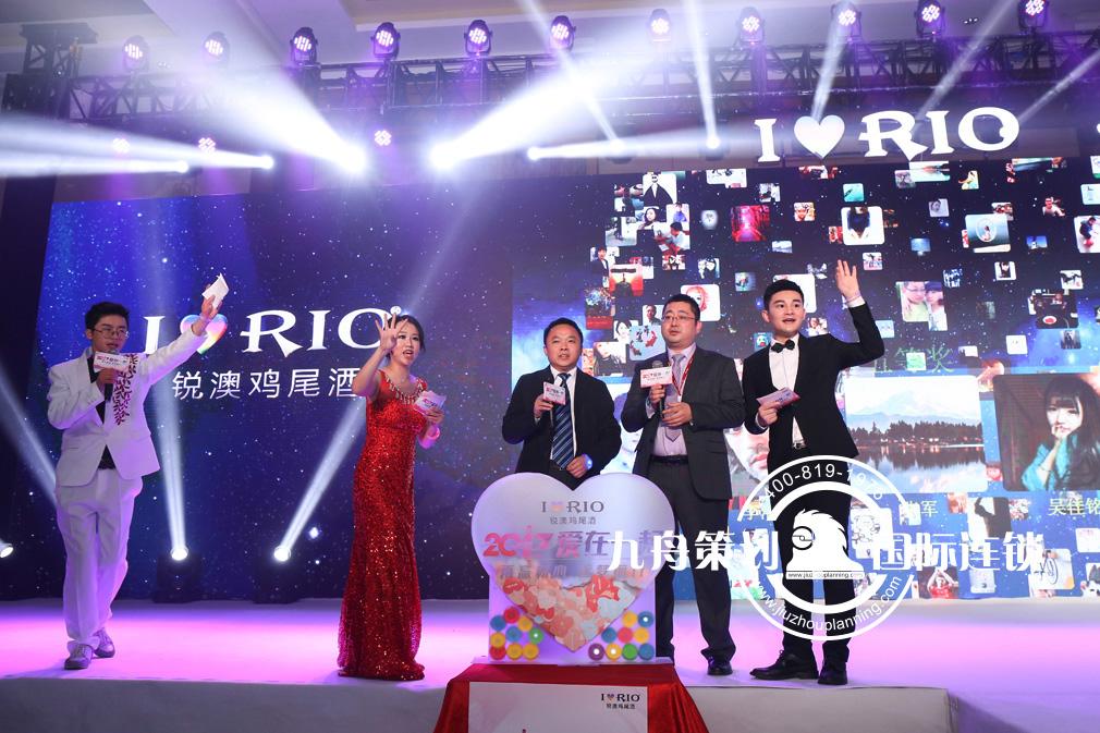 """上海RIO """"2017爱在一起""""年会盛典"""