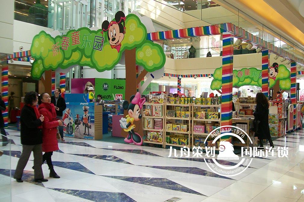 久光商场-玩具展