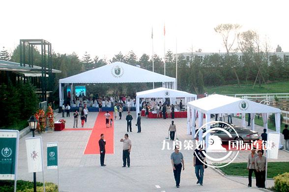国家马术队揭牌仪式外场