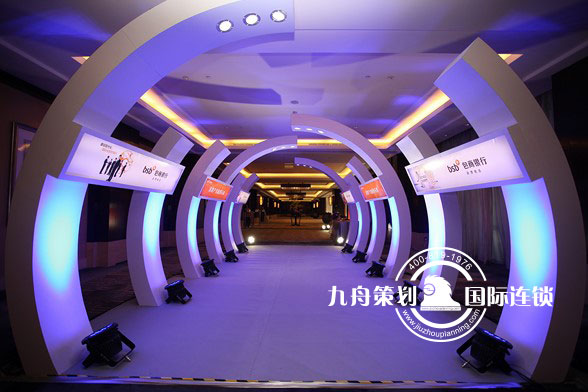大会时光隧道