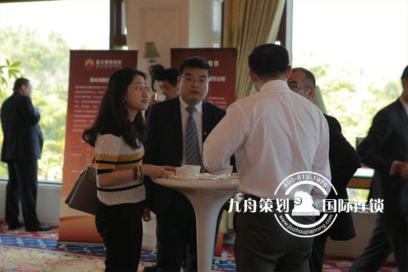昆仑银行国际业务结算中心客户座谈会讨论