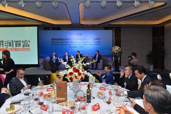 胡润国际财富领袖论坛暨中国深商大会答谢晚宴现场