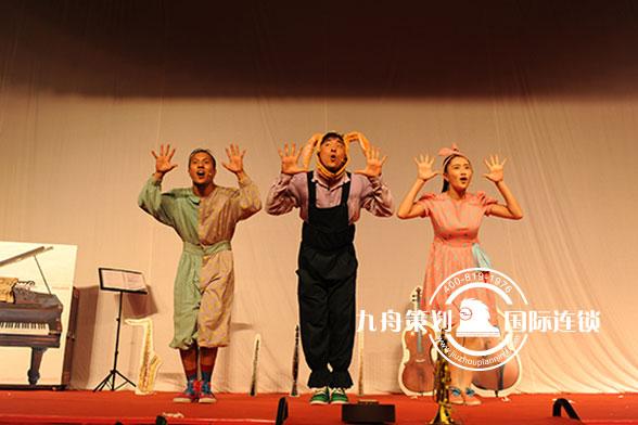 2014国际幼教演艺节目