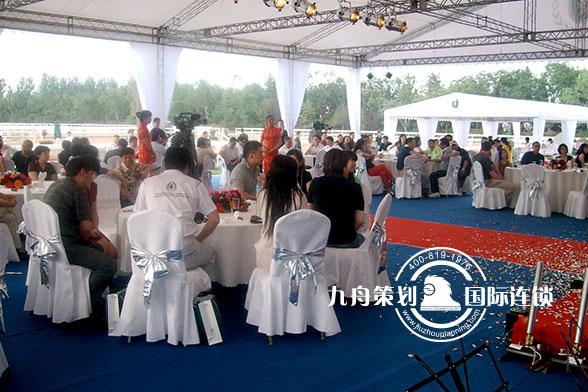 国家马术队揭牌仪式圆桌会议