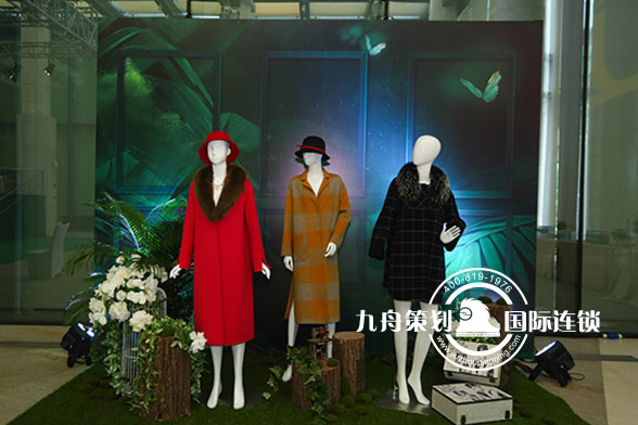 FB女装秋冬服装展示