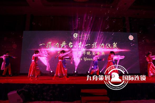 科医人20周年庆典晚宴盛典表演