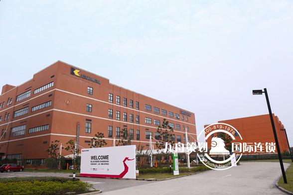 步波激光技术(上海)有限公司开放日答谢晚宴