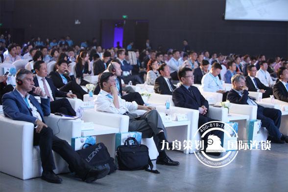 2017上海杨树浦国际创新论坛现场