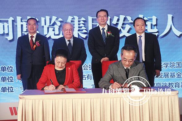 中阿信产业发展论坛双方签约