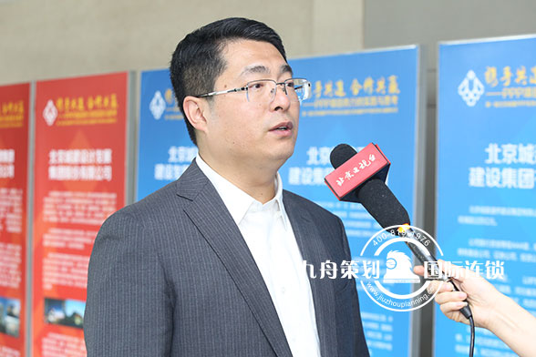 PPP研究中心揭牌仪式暨第一届北京城建PPP实务论坛采访