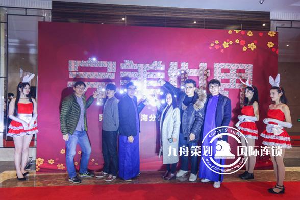 上海完美世界年会入场
