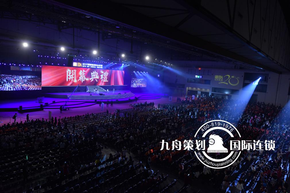 世界华人保险大会2019国际龙奖IDA年会