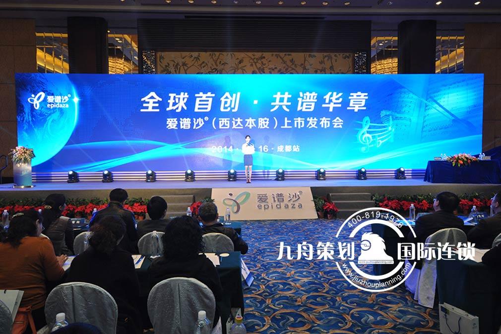 微芯生物新品上市发布会北京、上海、成都站